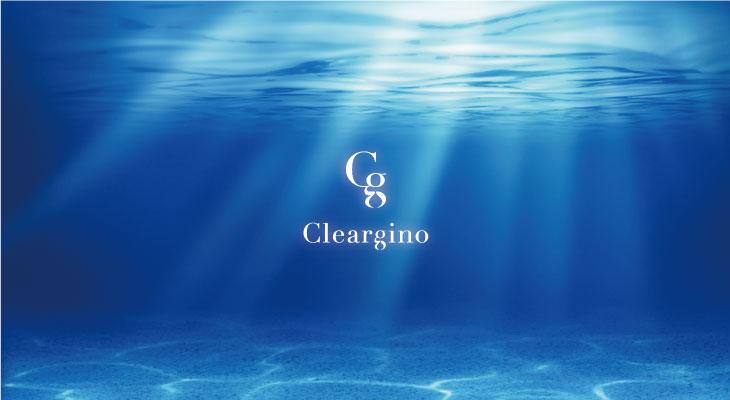 クリアジーノ